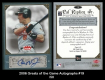 2006 Greats of the Game Autographs #19