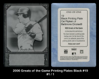 2006-Greats-of-the-Game-Printing-Plates-Black-19