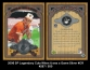 2006 SP Legendary Cuts When it was a Game Silver #CR