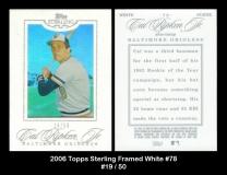 2006 Topps Sterling Framed White #78