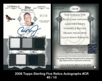 2006-Topps-Sterling-Five-Relics-Autographs-CR