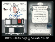 2006-Topps-Sterling-Five-Relics-Autographs-Prime-CR