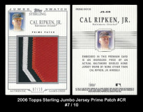 2006-Topps-Sterling-Jumbo-Jersey-Prime-Patch-CR