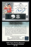 2006-Topps-Sterling-Moments-Relics-Autographs-CRSS4