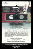 2006-Topps-Sterling-Moments-Relics-CRGAME7