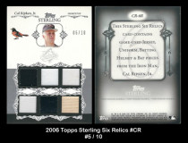2006-Topps-Sterling-Moments-Six-Relics-CR