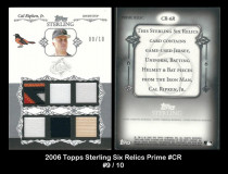 2006-Topps-Sterling-Six-Relics-Prime-CR
