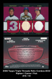 2006-Topps-Triple-Thread-Relic-Combos-232