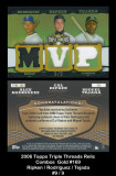 2006-Topps-Triple-Thread-Relic-Combos-Gold-169