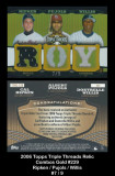 2006-Topps-Triple-Thread-Relic-Combos-Gold-229