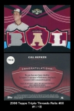 2006 Topps Triple Threads Relic #50