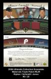 2006-Ultimate-Collection-Ensemble-Materials-Triple-Patch-SRJ