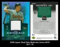 2006 Upper Deck Epic Materials Green #CR1