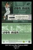 2007 SPx Iron Man Platinum #IM97 Game 97