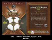 2007-Artifacts-Awesome-Artifacts-CR