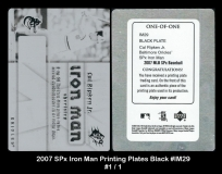 2007 SPx Iron Man Printing Plates #IM29