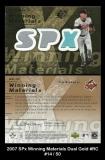 2007 SPx Winning Materials Dual Gold #RC