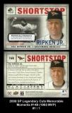 2008 SP Legendary Cuts Memorable Moments #149 1983 MVP