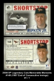2008 SP Legendary Cuts Memorable Moments #149 1987 End of Consecutive Innings