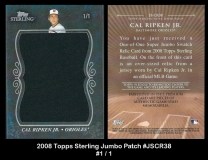 2008 Topps Sterling Jumbo Patch #JSCR38