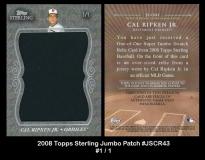 2008 Topps Sterling Jumbo Patch #JSCR43
