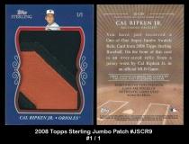 2008 Topps Sterling Jumbo Patch #JSCR9