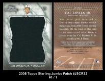 2008 Topps Sterling Jumbo Patch #JSRC32