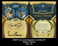 2008 Prime Cuts Signature Combos #7