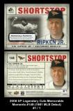 2008 SP Legendary Cuts Memorable Moments #149 1981 MLB Debut