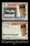 2008 SP Legendary Cuts Memorable Moments #149 1989 Third Place Consecutive Games