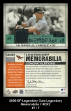 2008 SP Legendary Cuts Legendary Memorabilia 7 #CR2