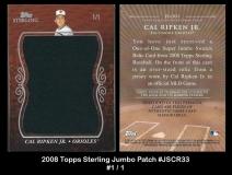 2008 Topps Sterling Jumbo Patch #JSCR33