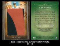 2008 Topps Sterling Jumbo Swatch #SJS12