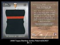 2008 Topps Sterling Jumbo patch #JSCR27