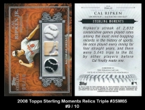 2008 Topps Sterling Moments Relics Triple #3SM65