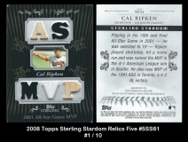 2008 Topps Sterling Stardom Relics Five #5SS61