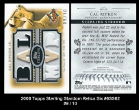 2008 Topps Sterling Stardom Relics Six #6SS62