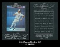 2006 Topps Sterling #82