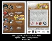 2008 Upper Deck Heroes Brown #196