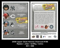 2008 Upper Deck Heroes Charcoal #196