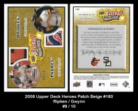 2008 Upper Deck Heroes Patch Beige #180