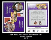 2008 Upper Deck Heroes Patch Purple #180
