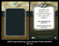 2009 Topps Sterling Jumbo Swatch Relics #SJSR7