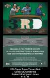 2009-Topps-Triple-Thread-Relic-Combos-Emerald-32