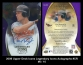 2009 Upper Deck Icons Legendary Icons Autographs #CR