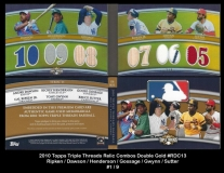 2010 Topps Triple Threads Relic Combos Double Gold #RDC13