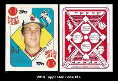 2010 Topps Red Back #14