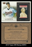 2010 Topps 206 Stamps #SR51