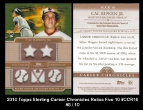 2010 Topps Sterling Career Chronicles Relics Five 10 #CCR10