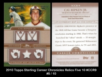 2010 Topps Sterling Career Chronicles Relics Five 10 #CCR9